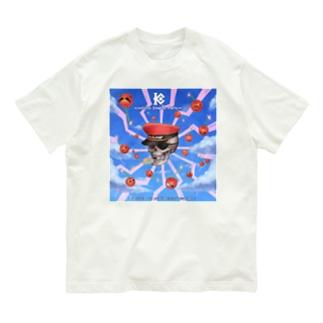インフィニティチエリー党プロバガンダ Organic Cotton T-shirts