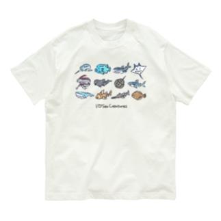 I Love Sea Creatures 1 Organic Cotton T-shirts