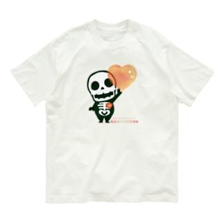 愛してガイコッチャAB Organic Cotton T-shirts