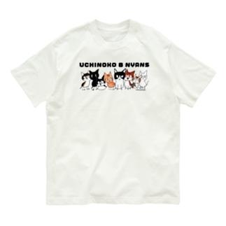 うちのこ8にゃんず - 文字入り Organic Cotton T-shirts