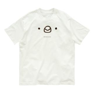 なめらか文鳥の顔 Organic Cotton T-shirts