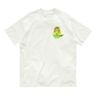 うるうる黄緑ジャンボ  Organic Cotton T-shirts