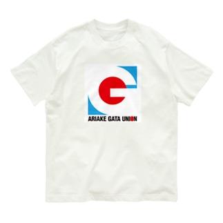有明ガタァ組合ロゴ Organic Cotton T-shirts