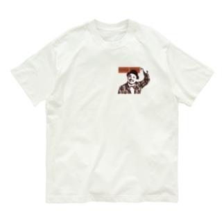 レンガホリオの宣材のポーズ Organic Cotton T-shirts