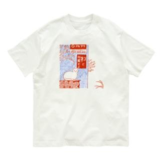 原風景 Organic Cotton T-shirts