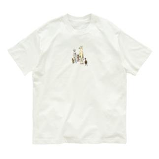 人間も動物 Organic Cotton T-shirts