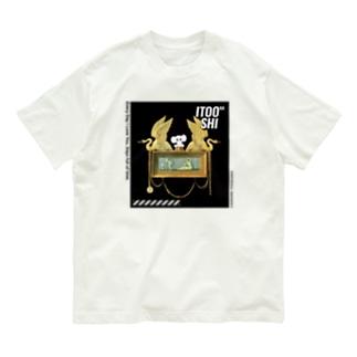 心に愛と平和を Organic Cotton T-shirts