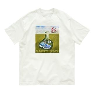 巣穴のガタゴロウ SAFTY STAY Organic Cotton T-shirts