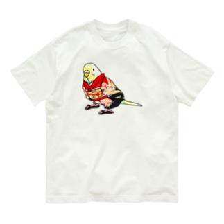 ごきげん着物セキセイインコ【まめるりはことり】 Organic Cotton T-shirts
