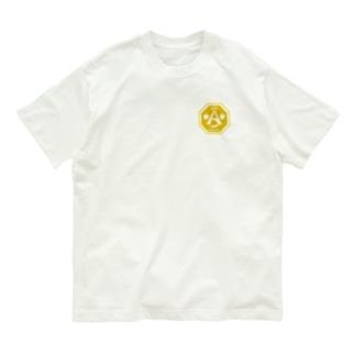 アドマーニロゴ シンプル Organic Cotton T-Shirt