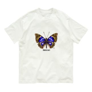 オオムラサキ Organic Cotton T-shirts