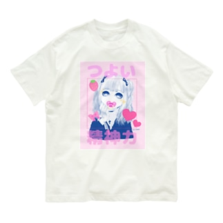✨🥺💕✂️🐣🍼🔪🎀🍓つよい精神力🍓🎀🔪🍼🐣✂️💕🥺✨ Organic Cotton T-shirts
