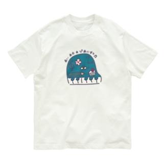 あい あむ あ ぴあにすと_色つき Organic Cotton T-shirts