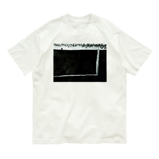 モーリーの森さん Organic Cotton T-shirts