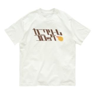 カニクリームコロッケ Organic Cotton T-shirts
