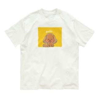 もふもふダックス(ブラウン) Organic Cotton T-shirts