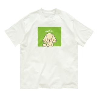 もふもふダックス(クリーム) Organic Cotton T-Shirt