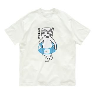 夏は嫌いだ(文字あり) Organic Cotton T-Shirt