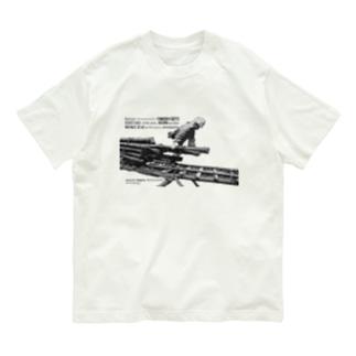 そりを引く(パズル) Organic Cotton T-Shirt