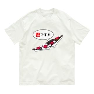 密です!フィンチさん【まめるりはことり】 Organic Cotton T-shirts