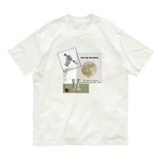 ないものねだり Organic Cotton T-shirts