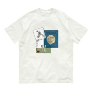 ないものねだり(blue) Organic Cotton T-shirts
