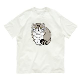 マヌルネコ Organic Cotton T-shirts
