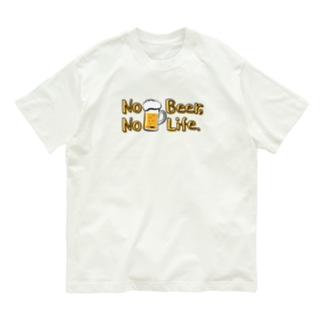 ビールのない生活なんて考えられない! Organic Cotton T-shirts