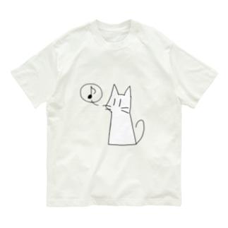 るん♪ Organic Cotton T-shirts