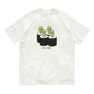 カッパ巻き Organic Cotton T-shirts
