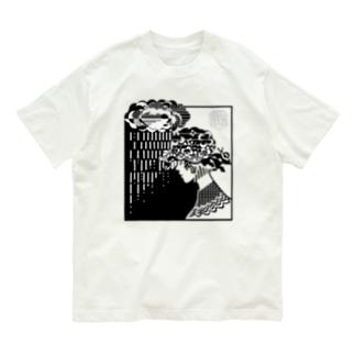 つゆつゆガール Organic Cotton T-shirts