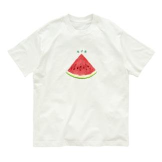 スイカ Organic Cotton T-Shirt