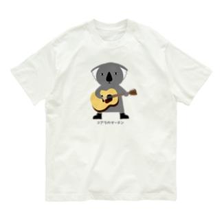 コアラのマーチン Organic Cotton T-shirts