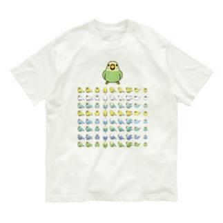 整列セキセイインコ隊【まめるりはことり】 Organic Cotton T-shirts
