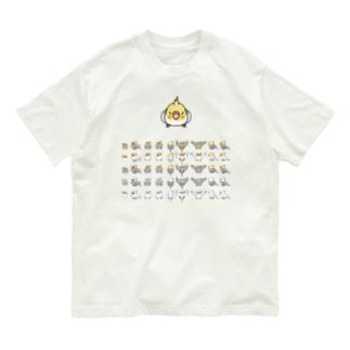 整列オカメインコ隊【まめるりはことり】 Organic Cotton T-shirts