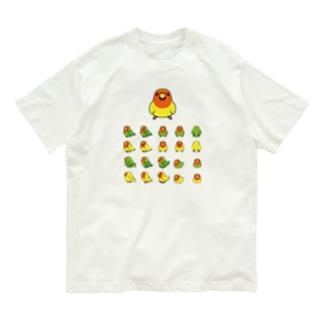 整列コザクラインコ隊【まめるりはことり】 Organic Cotton T-shirts