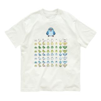 整列マメルリハ隊【まめるりはことり】 Organic Cotton T-shirts