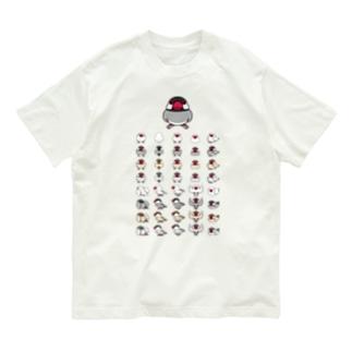 整列文鳥隊【まめるりはことり】 Organic Cotton T-shirts