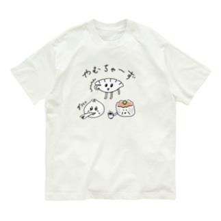 やむちゃーず2 Organic Cotton T-shirts