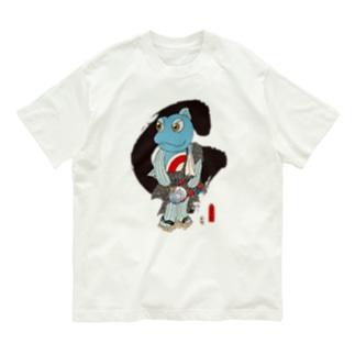 御あつらへガタゴロウG〜黒〜 Organic Cotton T-shirts