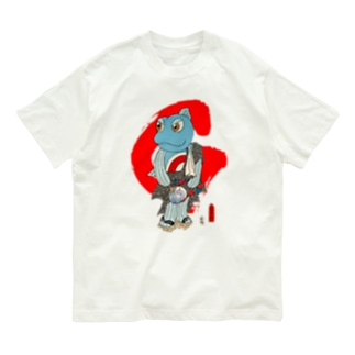 御あつらへガタゴロウG〜紅〜 Organic Cotton T-shirts