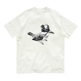 キリッとしたヤマセミ Organic Cotton T-shirts