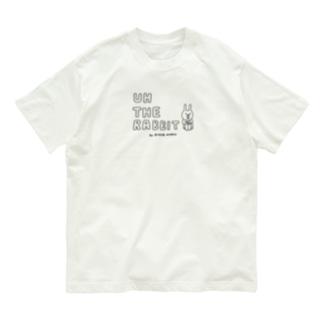 UH THE RABBIT! Organic Cotton T-shirts