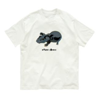 スキニーギニアピッグ Organic Cotton T-Shirt