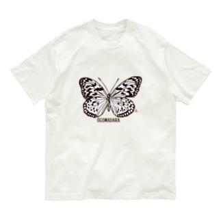 オオゴマダラ Organic Cotton T-shirts