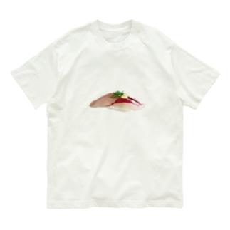 大の寿司 鯵 Organic Cotton T-shirts