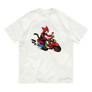 ジョイライダー Organic Cotton T-shirts