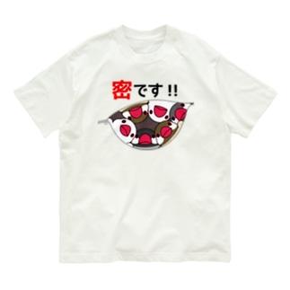 密です!文鳥さん【まめるりはことり】 Organic Cotton T-shirts