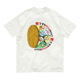 密です!マメルリハさん【まめるりはことり】 Organic Cotton T-shirts