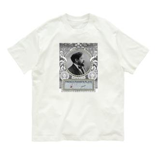 Debussy's Corner Organic Cotton T-shirts
